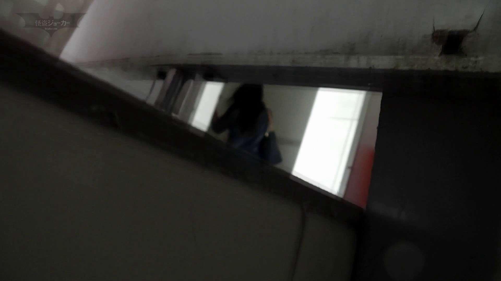 下からノゾム vol.030 びしょびしょの連続、お尻半分濡れるほど、 高画質 | 洗面所  84画像 70