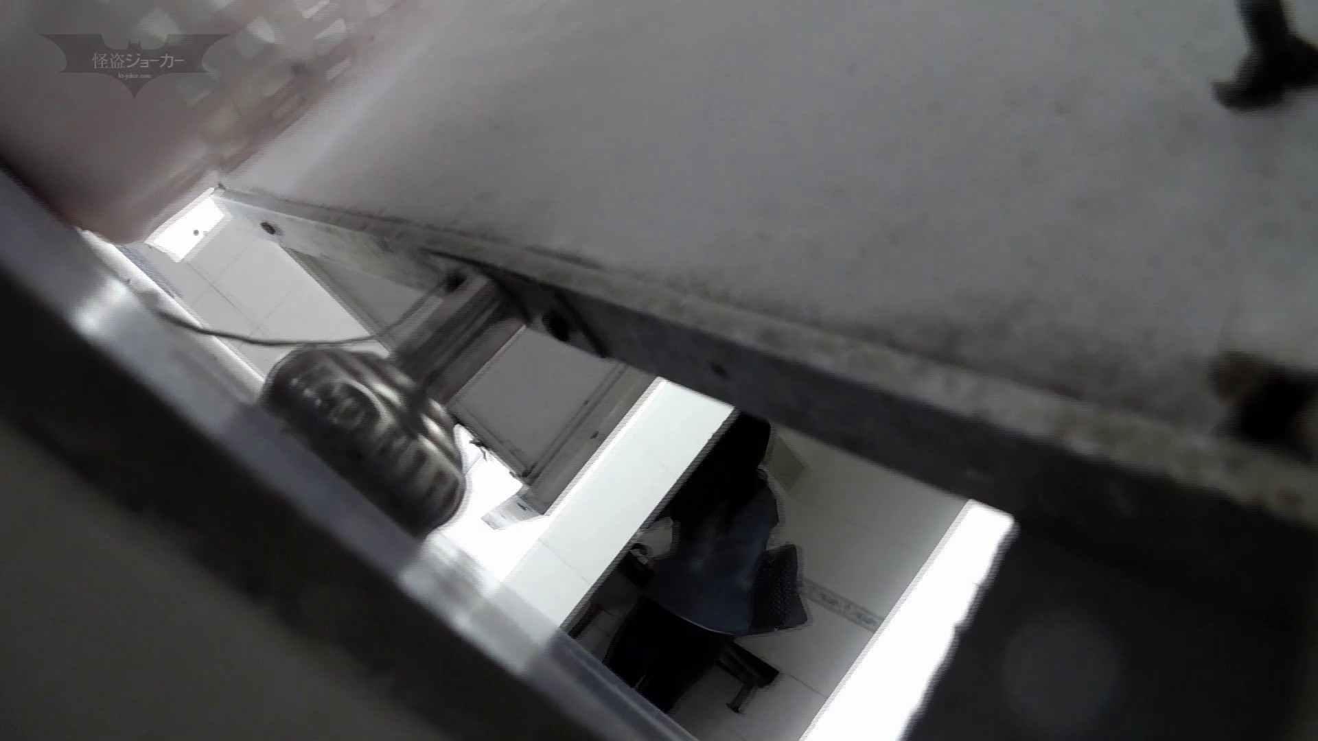 下からノゾム vol.030 びしょびしょの連続、お尻半分濡れるほど、 高画質 | 洗面所  84画像 73