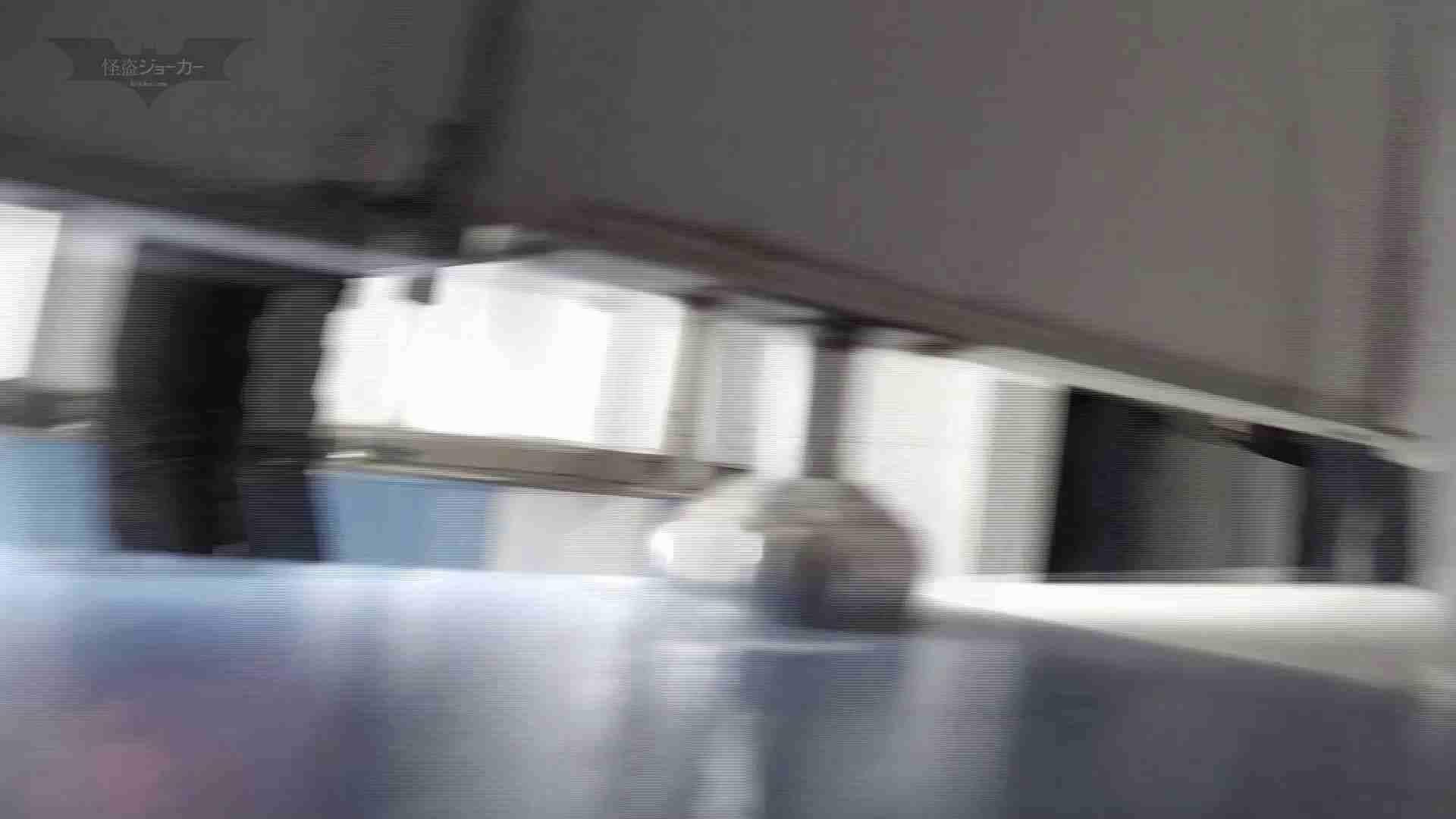 下からノゾム vol.030 びしょびしょの連続、お尻半分濡れるほど、 高画質 | 洗面所  84画像 83