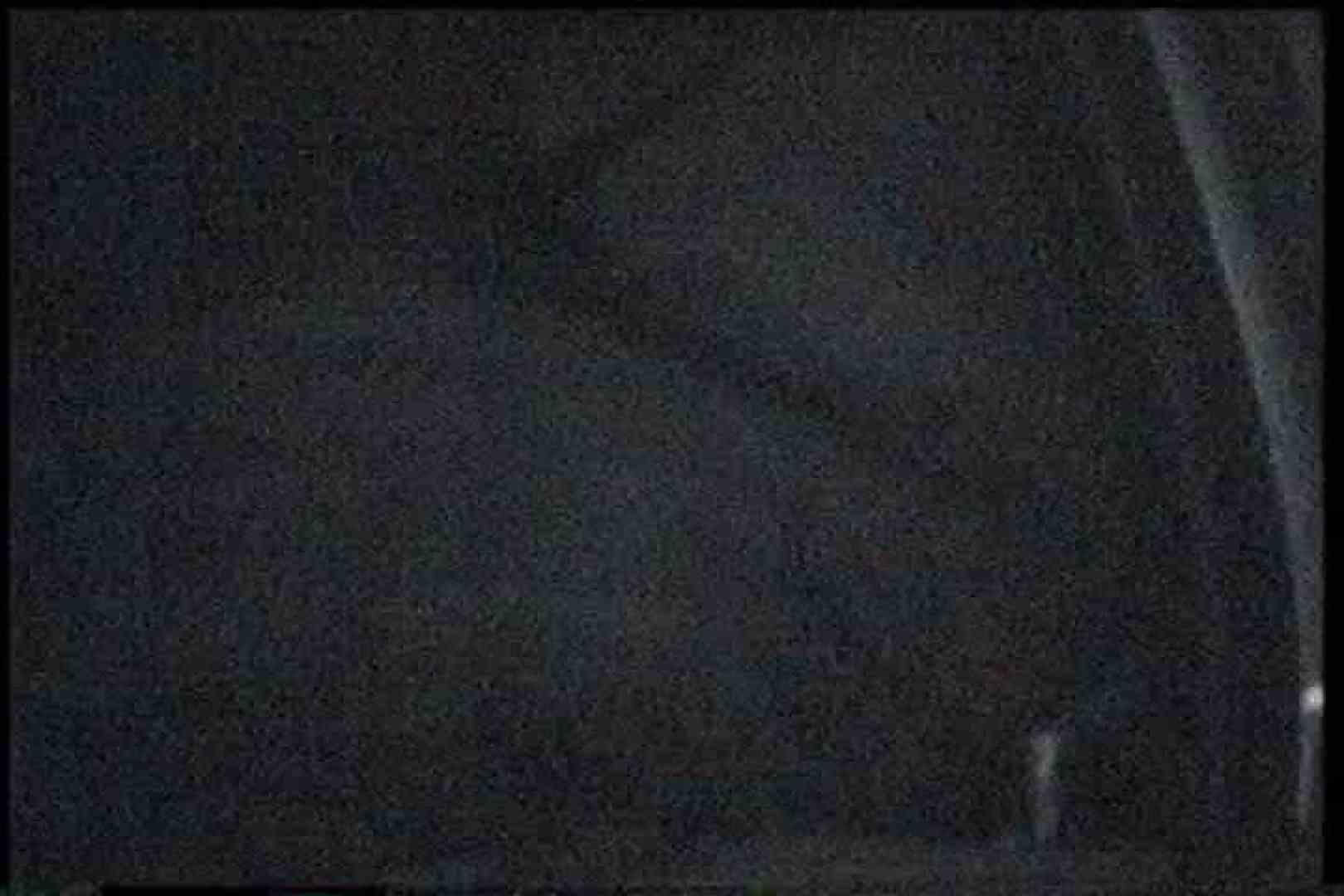 「充血監督」さんの深夜の運動会!! vol.165 ギャル | 車  37画像 26