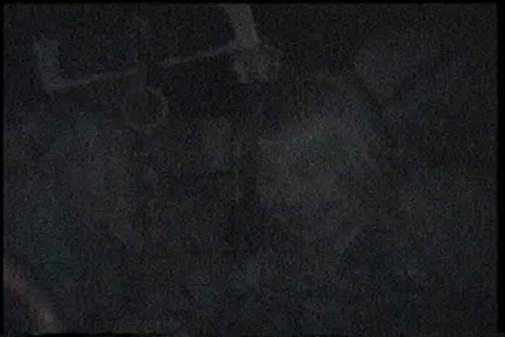 「充血監督」さんの深夜の運動会!! vol.165 ギャル | 車  37画像 28