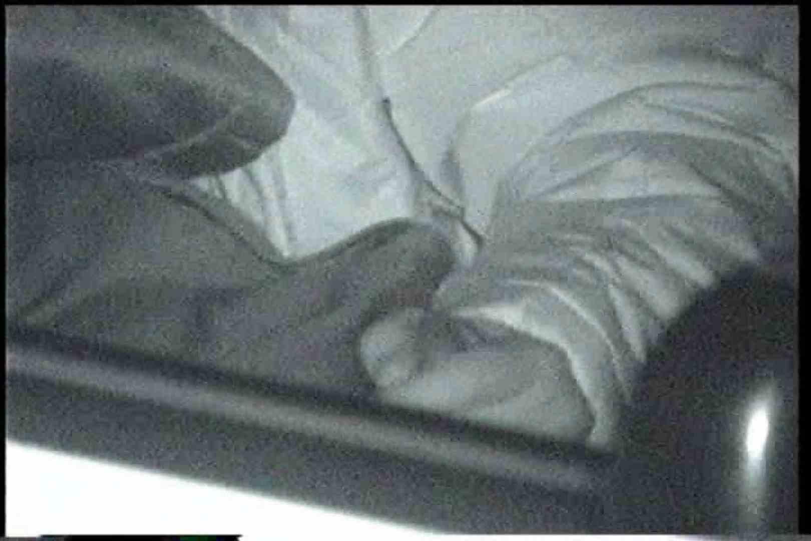 「充血監督」さんの深夜の運動会!! vol.167 カップル   お姉さん  63画像 15