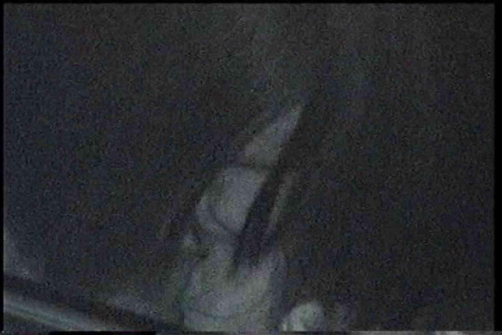 「充血監督」さんの深夜の運動会!! vol.167 カップル   お姉さん  63画像 21