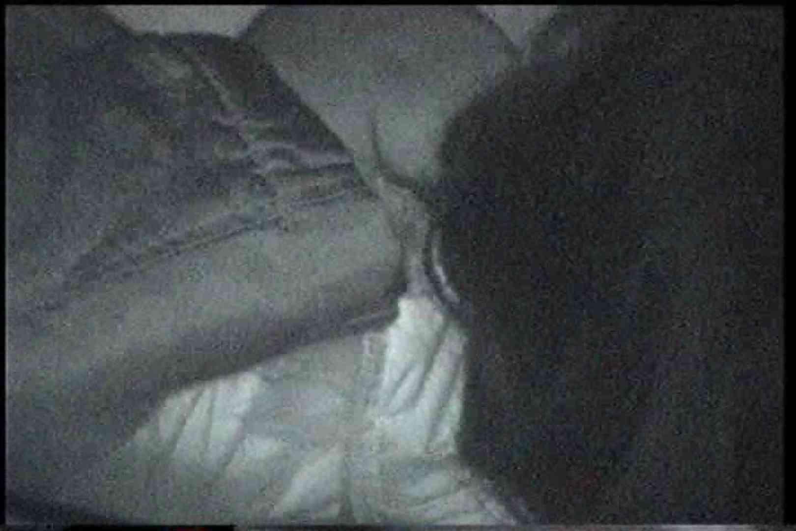 「充血監督」さんの深夜の運動会!! vol.167 カップル   お姉さん  63画像 45