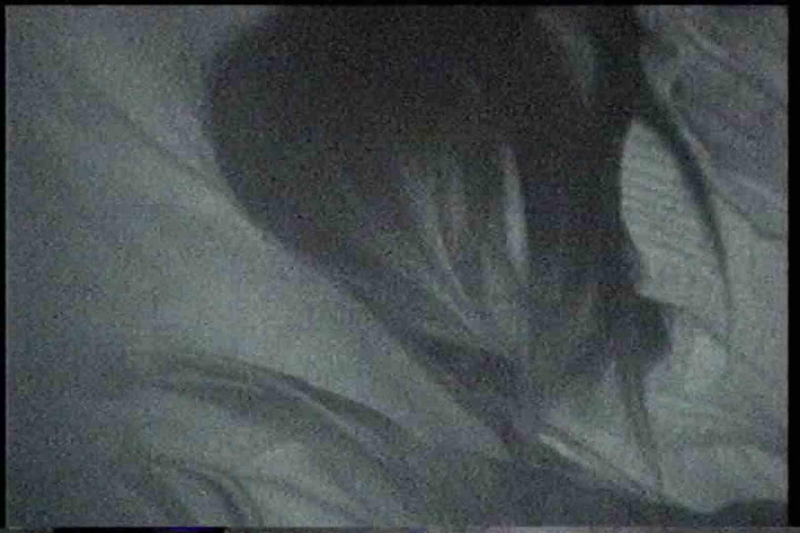 「充血監督」さんの深夜の運動会!! vol.167 カップル   お姉さん  63画像 62