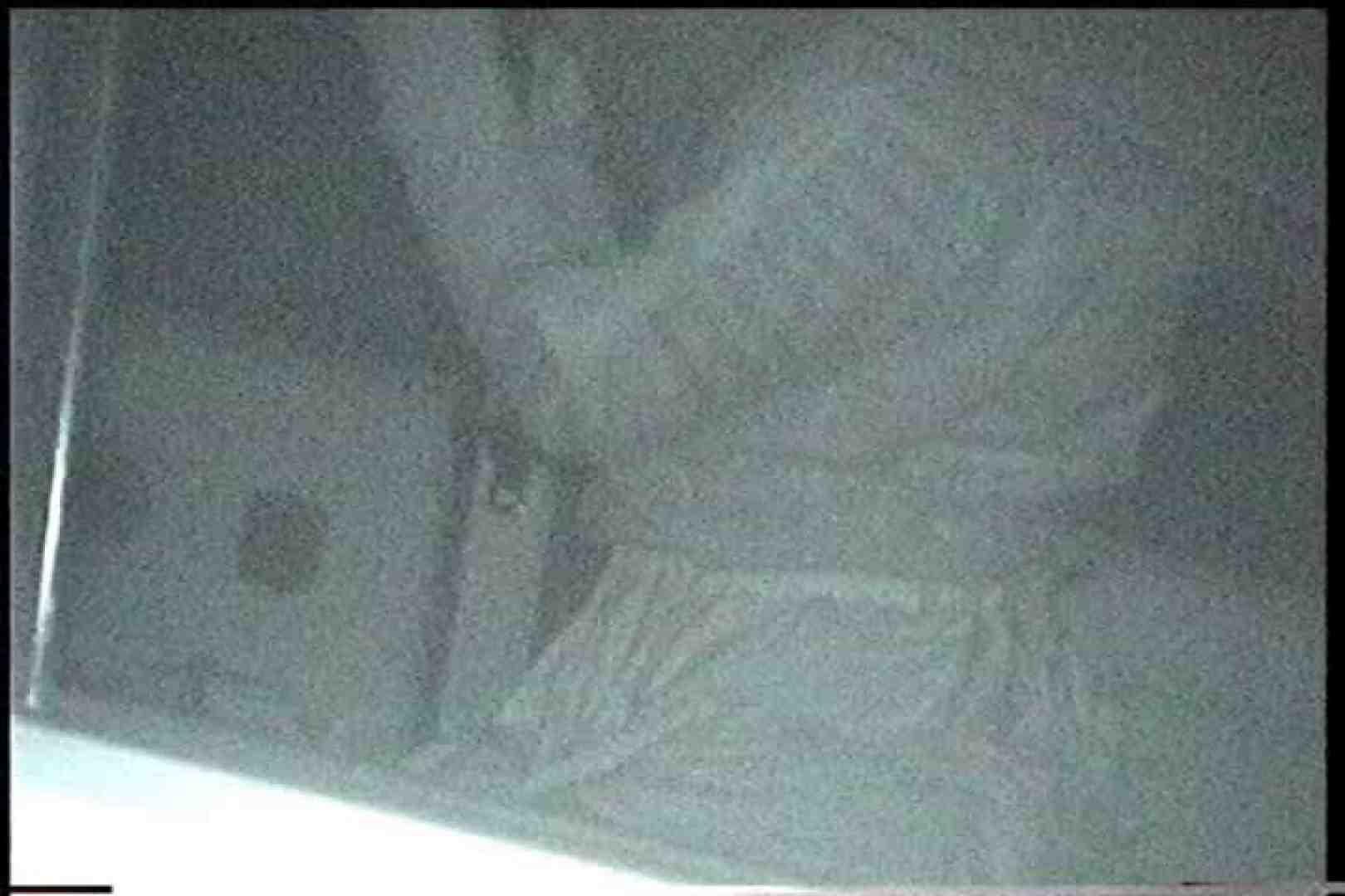 「充血監督」さんの深夜の運動会!! vol.211 お姉さん | ギャル  108画像 70