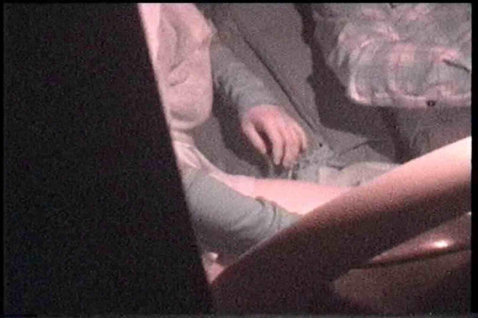 「充血監督」さんの深夜の運動会!! vol.211 お姉さん | ギャル  108画像 101