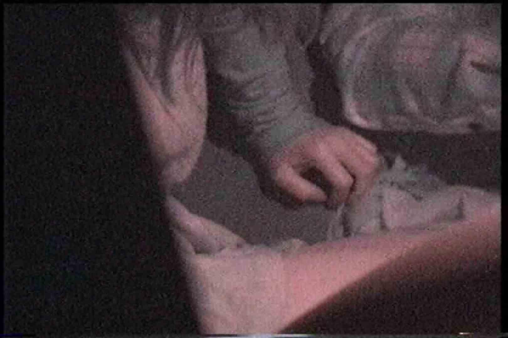 「充血監督」さんの深夜の運動会!! vol.211 お姉さん | ギャル  108画像 102