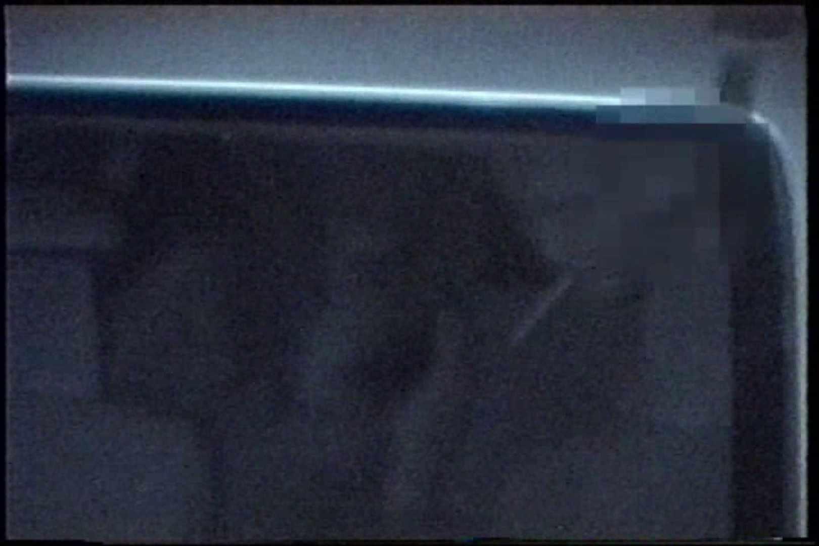 「充血監督」さんの深夜の運動会!! vol.216 カップル | セックス  51画像 15