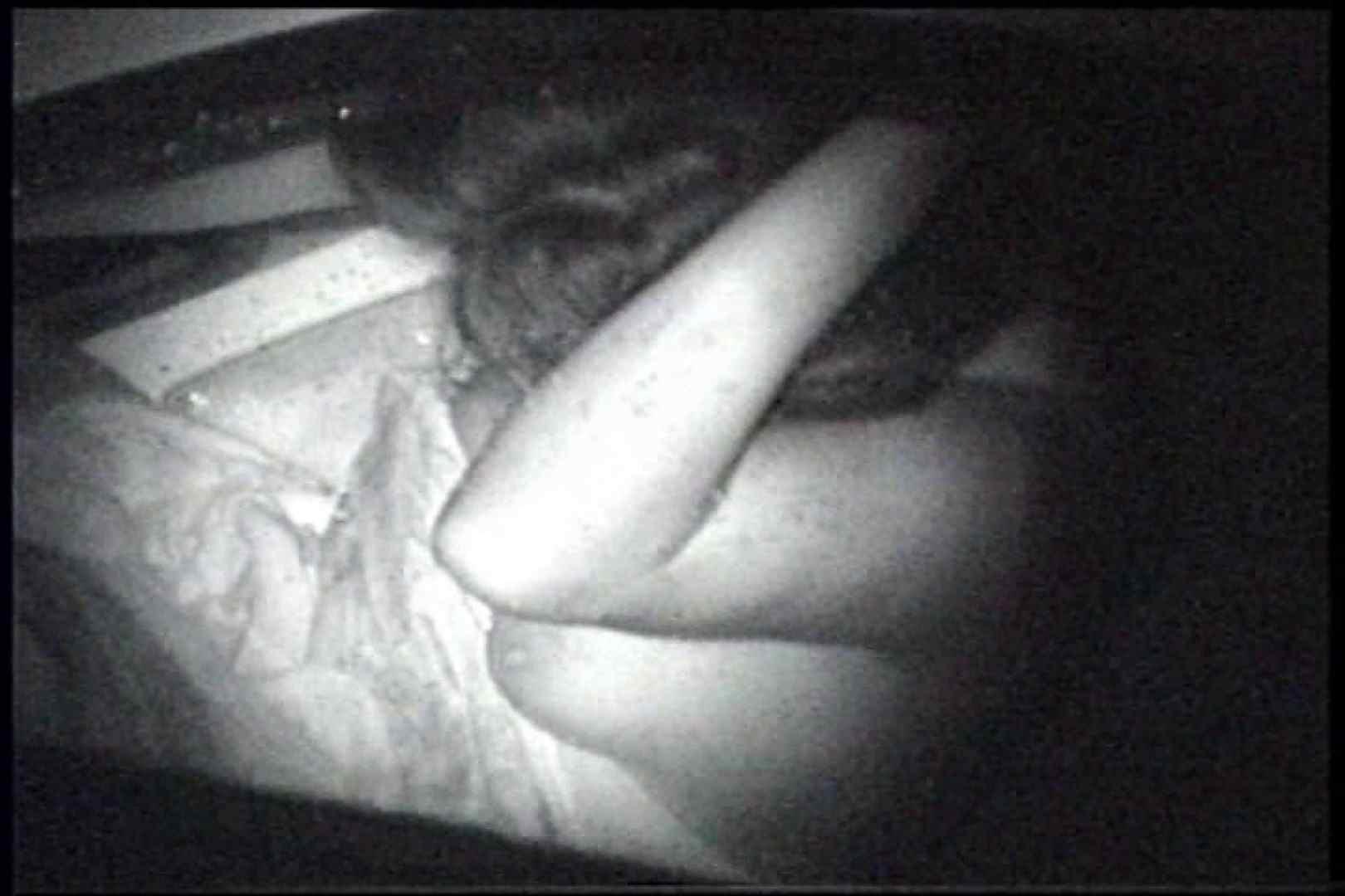 「充血監督」さんの深夜の運動会!! vol.244 おっぱい   セックス  40画像 3