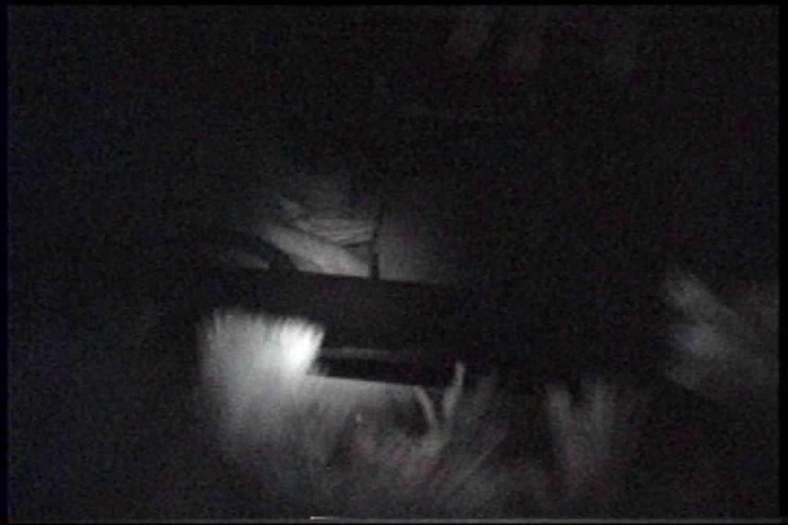 「充血監督」さんの深夜の運動会!! vol.244 おっぱい   セックス  40画像 31