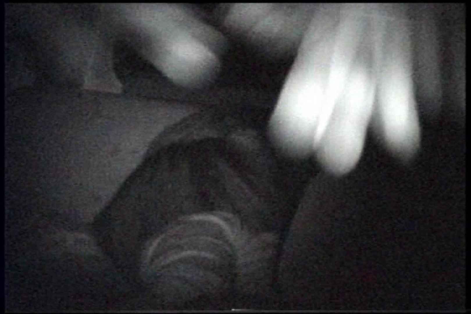 「充血監督」さんの深夜の運動会!! vol.244 おっぱい   セックス  40画像 39