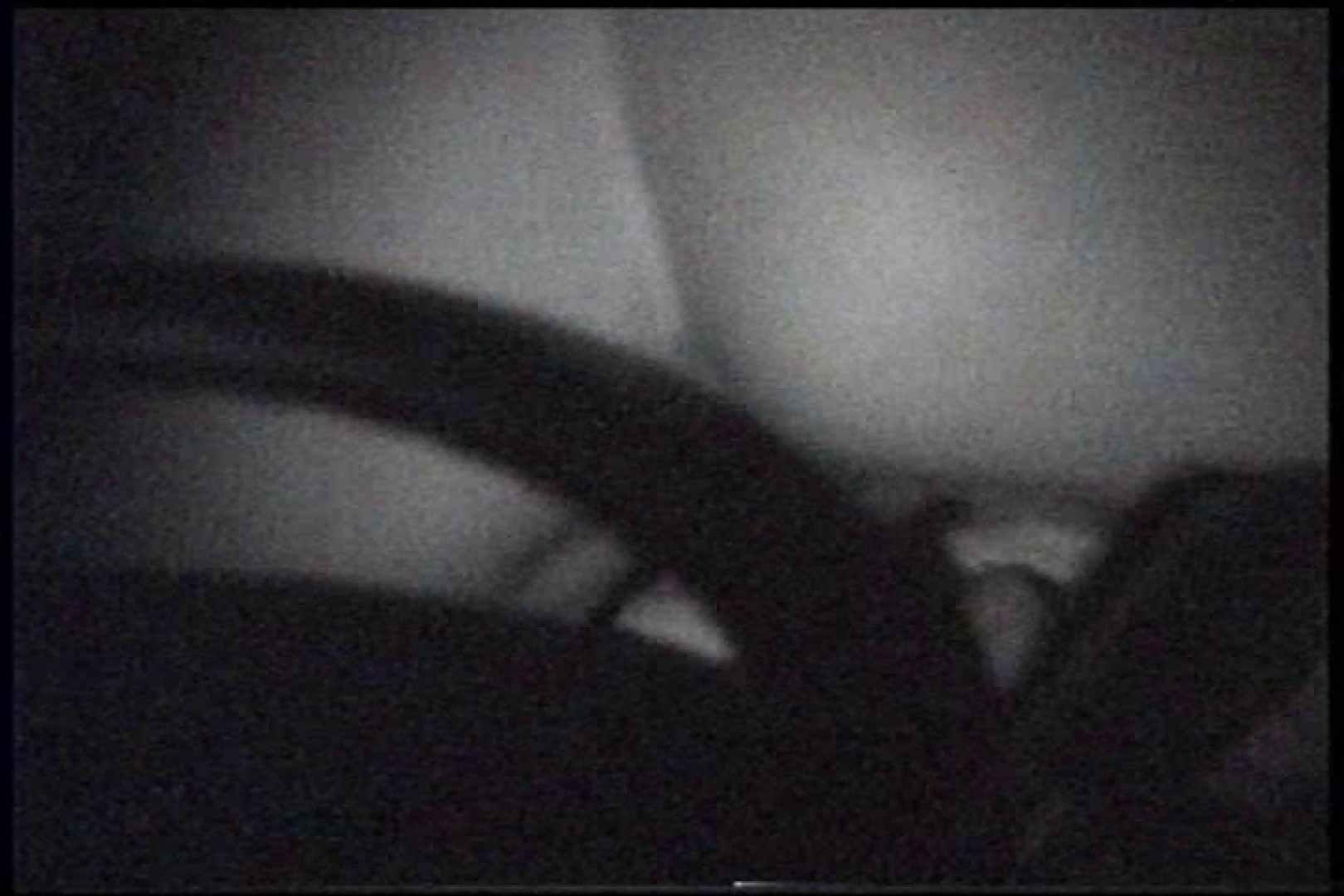 「充血監督」さんの深夜の運動会!! vol.245 アナル   ギャル  50画像 3