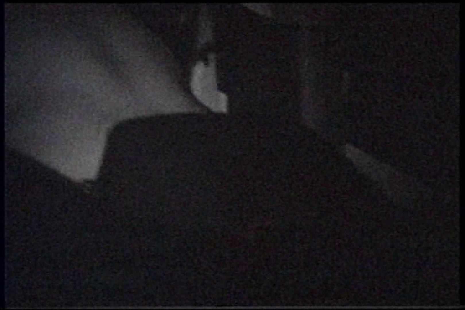 「充血監督」さんの深夜の運動会!! vol.245 アナル   ギャル  50画像 13