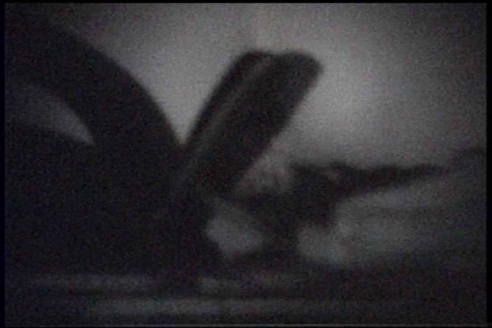 「充血監督」さんの深夜の運動会!! vol.245 アナル   ギャル  50画像 15
