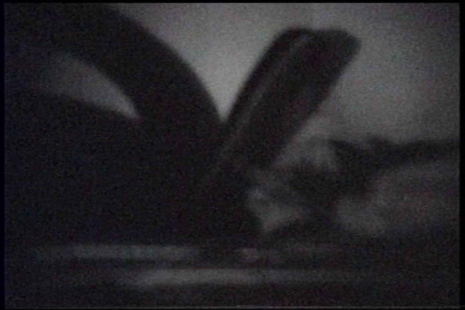 「充血監督」さんの深夜の運動会!! vol.245 アナル   ギャル  50画像 18