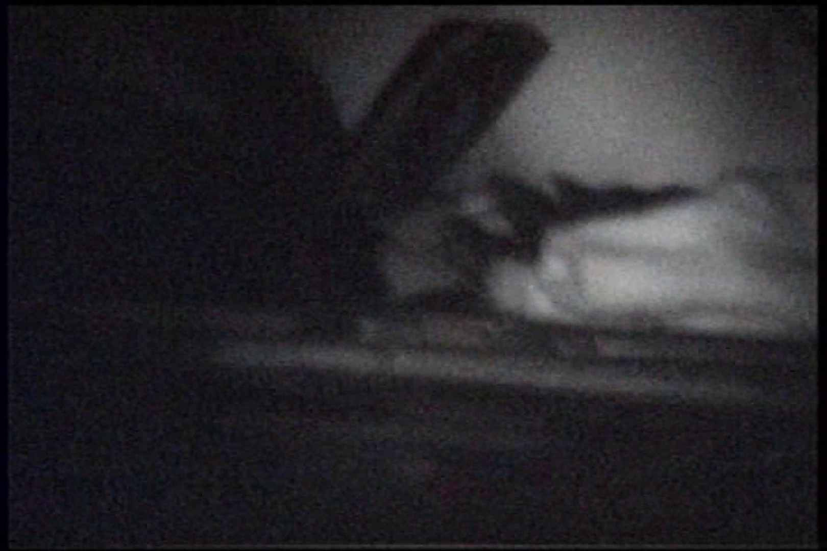 「充血監督」さんの深夜の運動会!! vol.245 アナル   ギャル  50画像 19