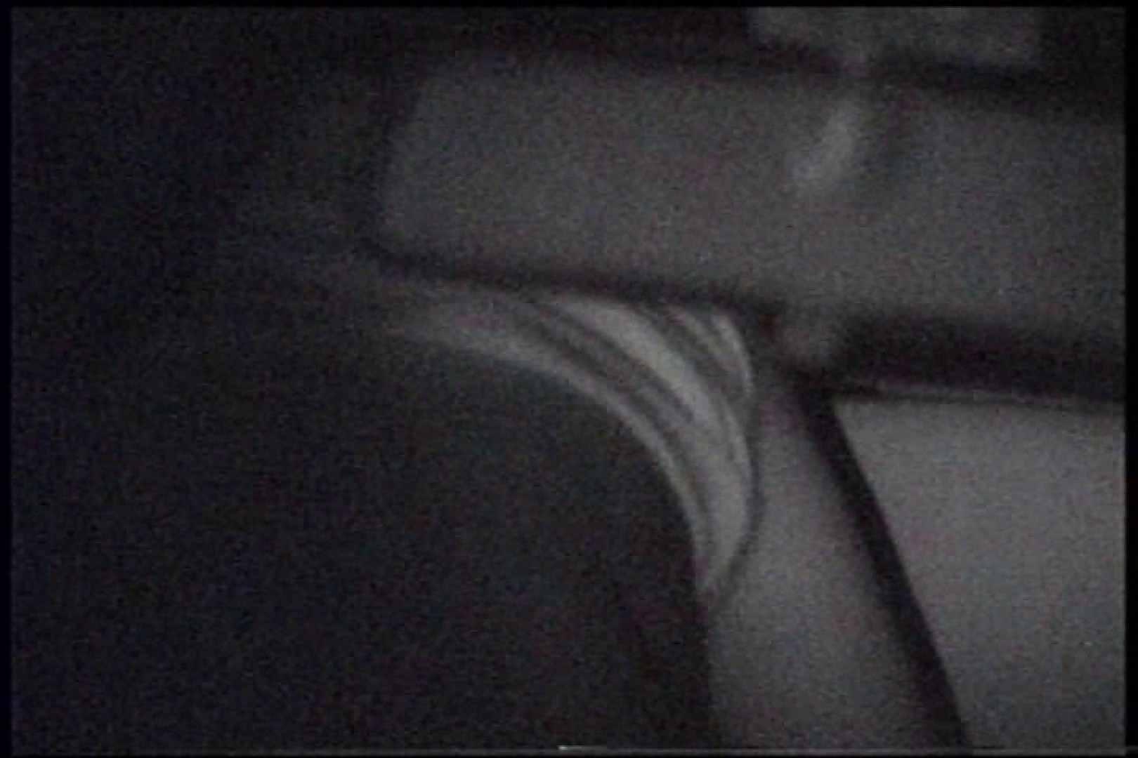 「充血監督」さんの深夜の運動会!! vol.245 アナル   ギャル  50画像 20