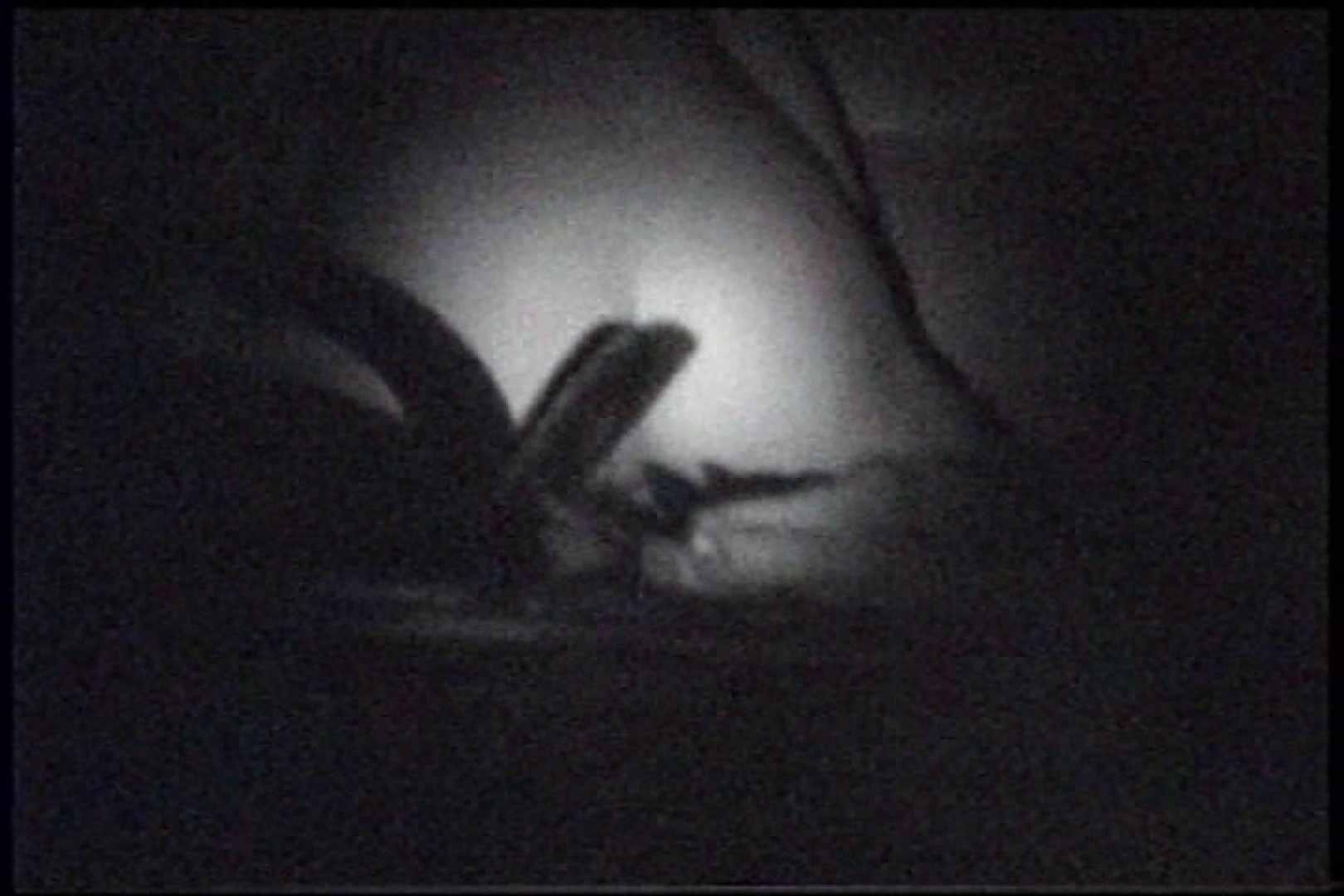 「充血監督」さんの深夜の運動会!! vol.245 アナル   ギャル  50画像 21