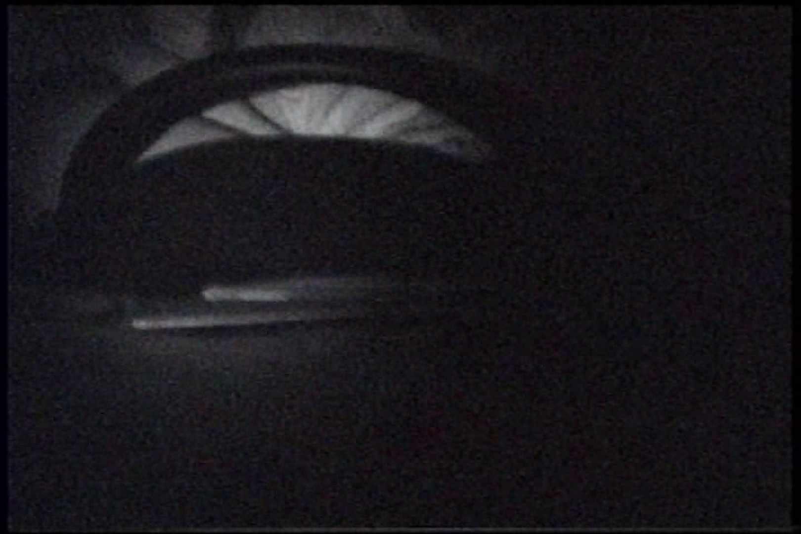 「充血監督」さんの深夜の運動会!! vol.245 アナル   ギャル  50画像 28