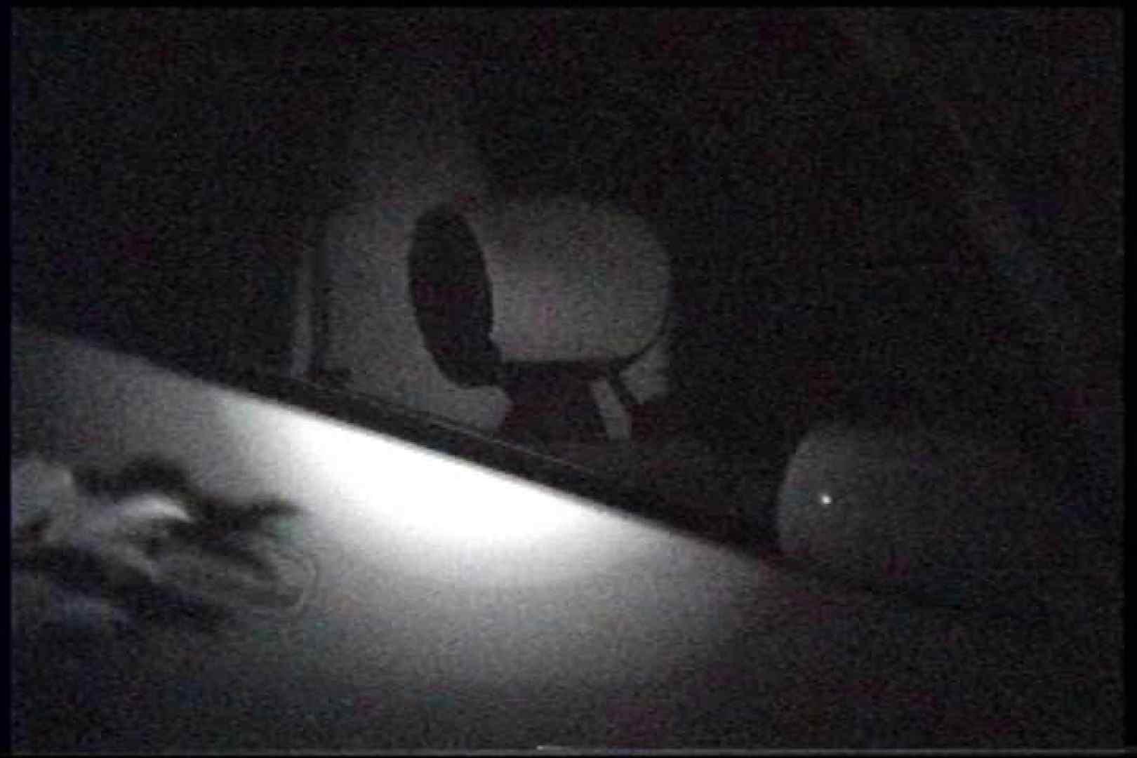 「充血監督」さんの深夜の運動会!! vol.245 アナル   ギャル  50画像 42