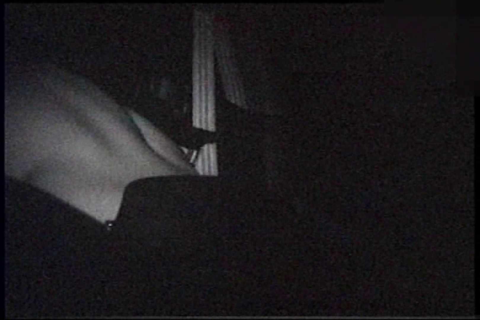 「充血監督」さんの深夜の運動会!! vol.245 アナル   ギャル  50画像 49