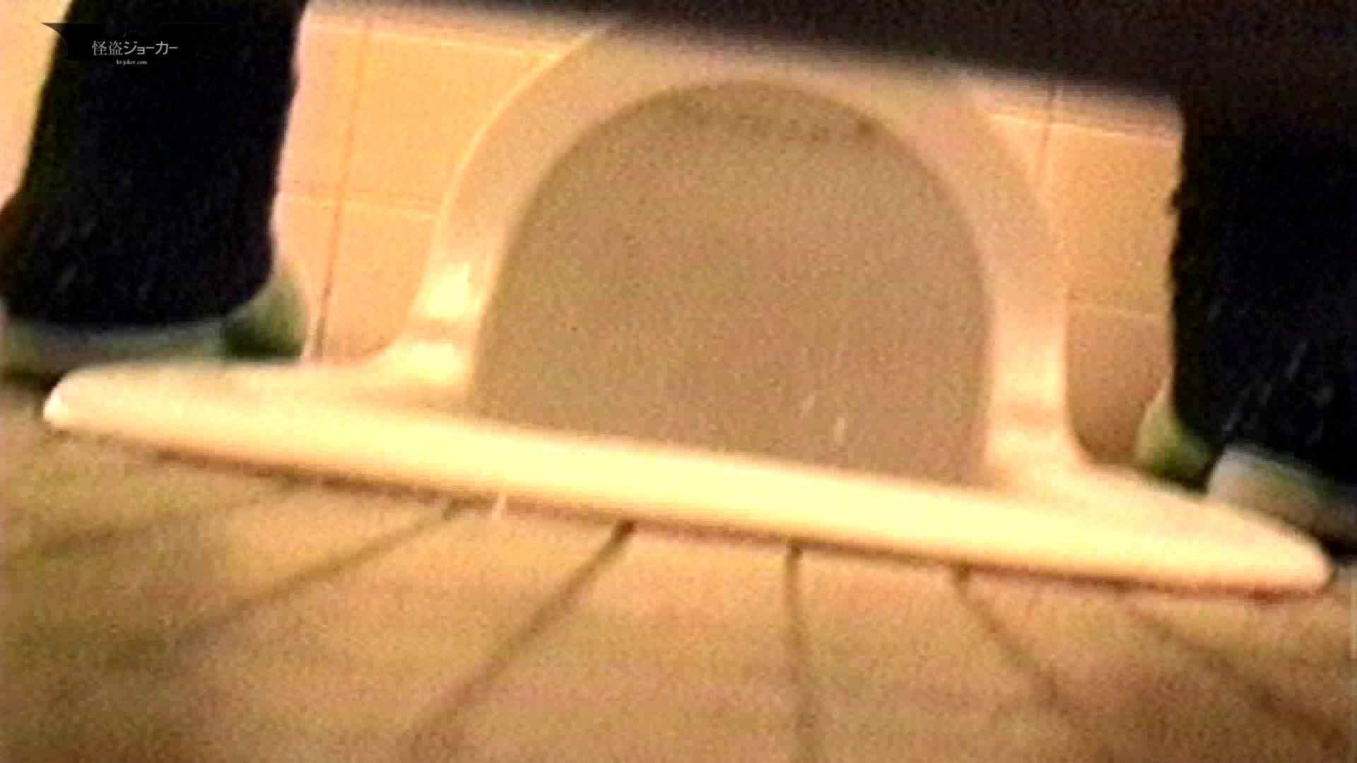 女の子の休み時間のひととき Vol.02 洗面所   民家  15画像 11