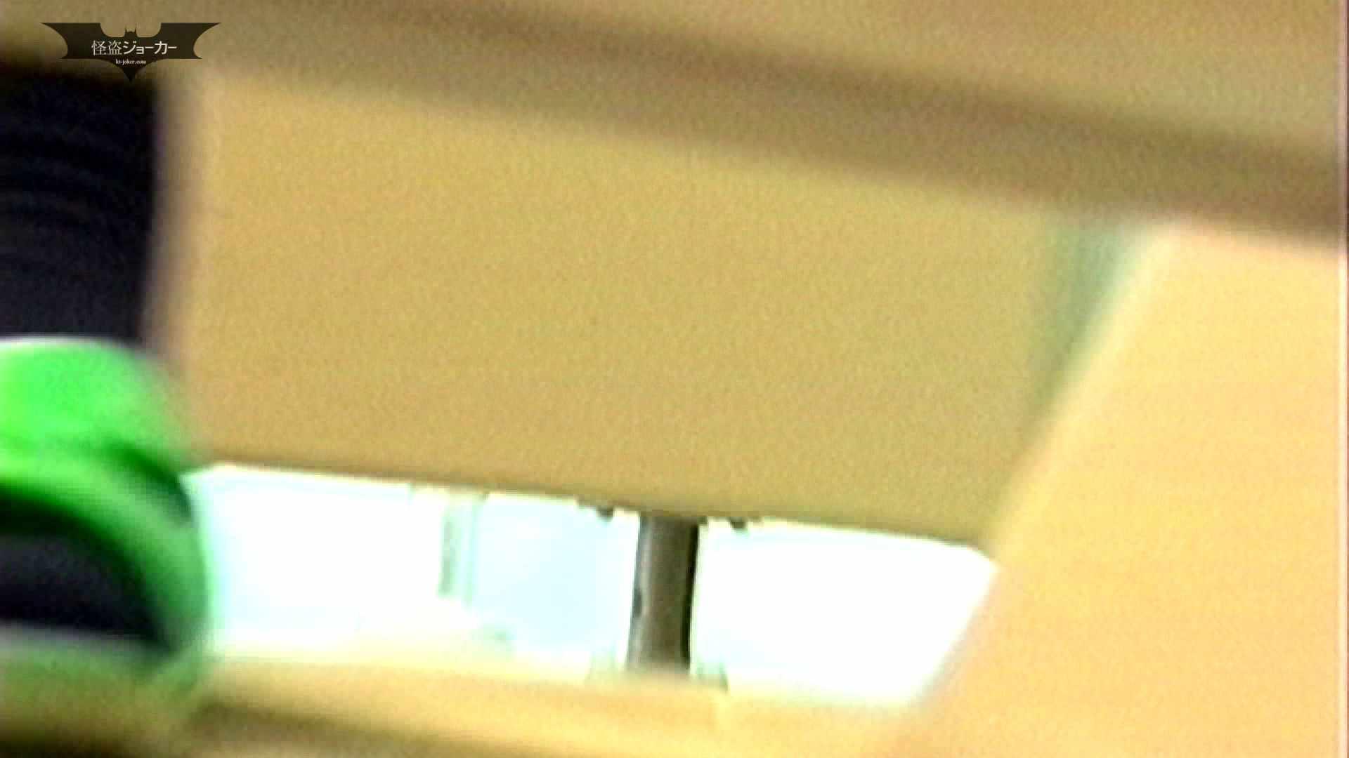 女の子の休み時間のひととき Vol.06 盗撮   美肌  86画像 64
