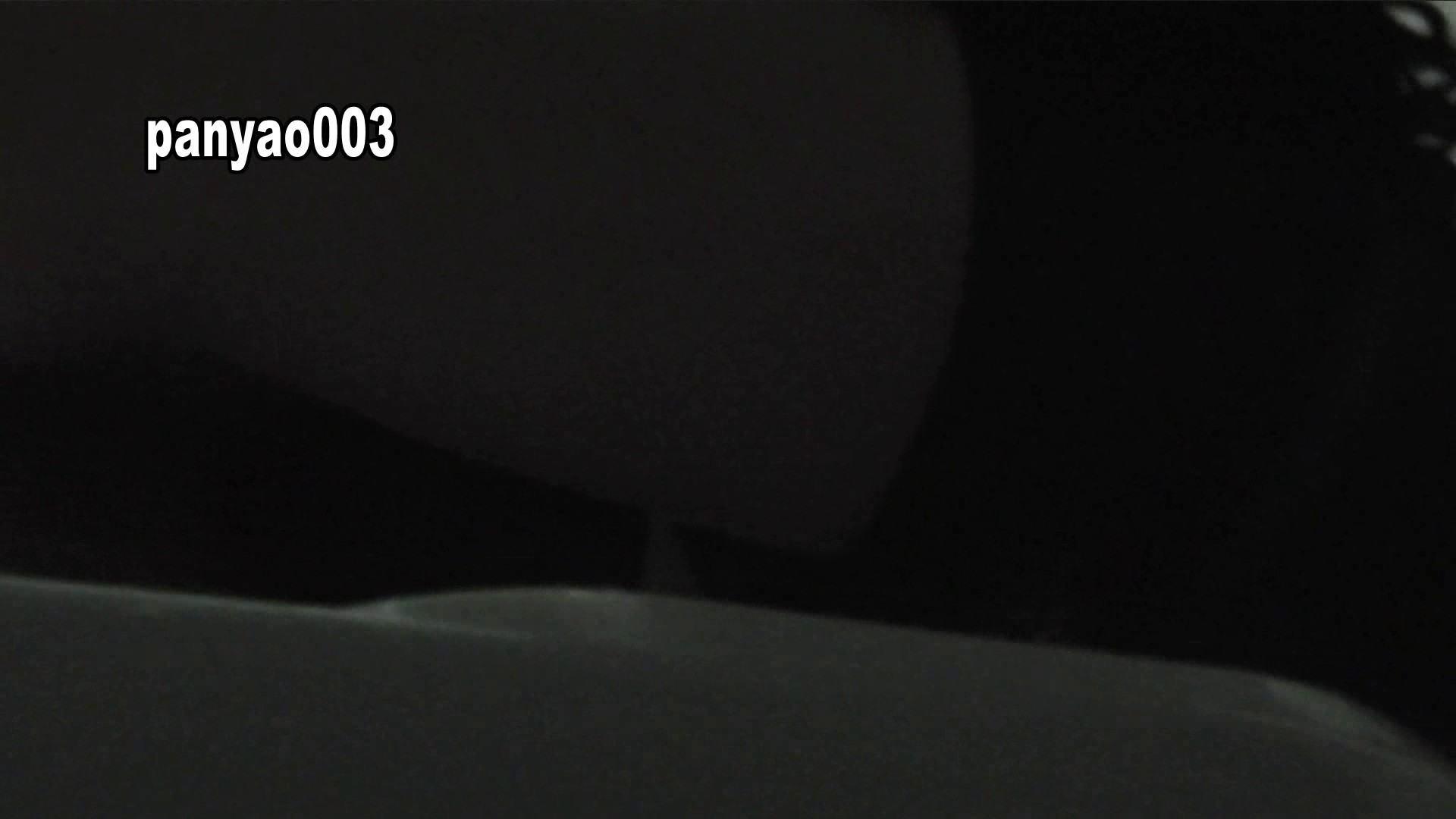 vol.03 ミリミリミリィ 隠れた名作   ギャル  91画像 24