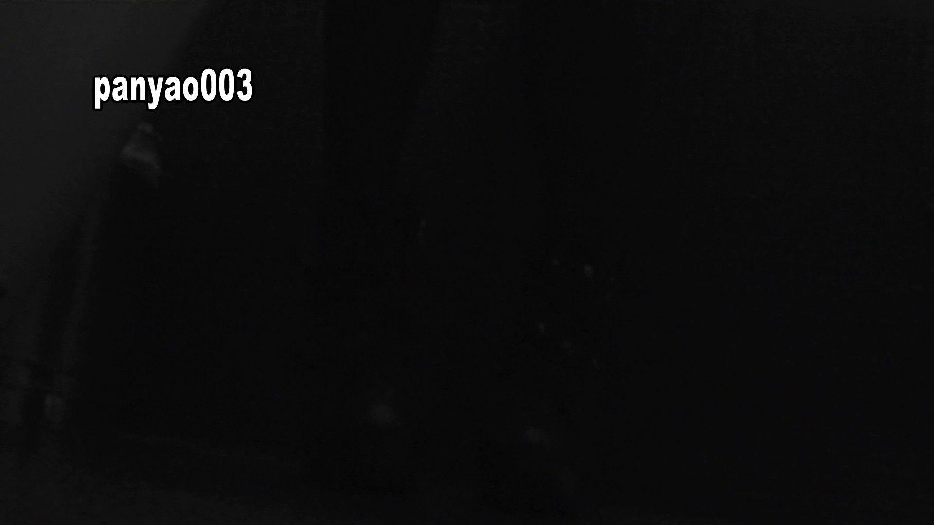 vol.03 ミリミリミリィ 隠れた名作   ギャル  91画像 29