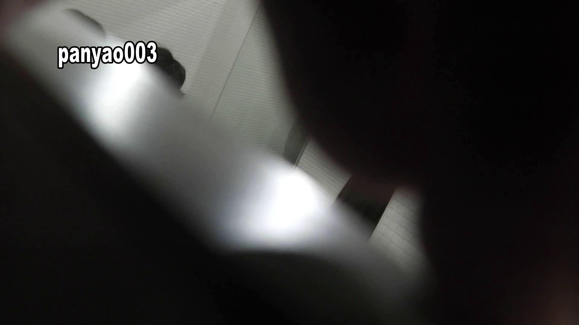 vol.03 ミリミリミリィ 隠れた名作   ギャル  91画像 32