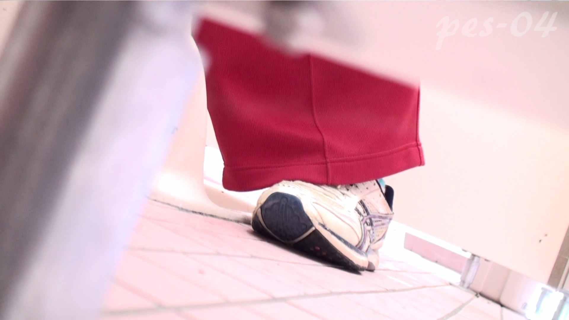 ※100個限定販売 至高下半身盗撮-プレミアム-【体育館編】VOL.4 盗撮 | 洗面所  74画像 26