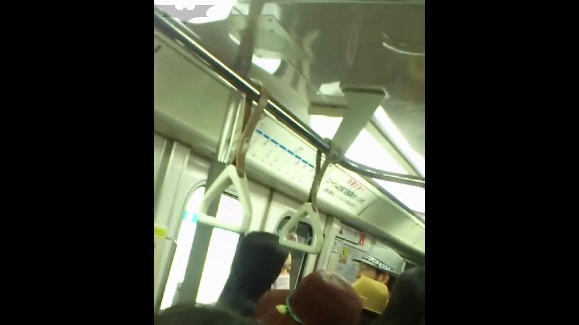盗撮列車 Vol.14 お嬢様のバックプリントパンツ 盗撮 | 細身  105画像 14