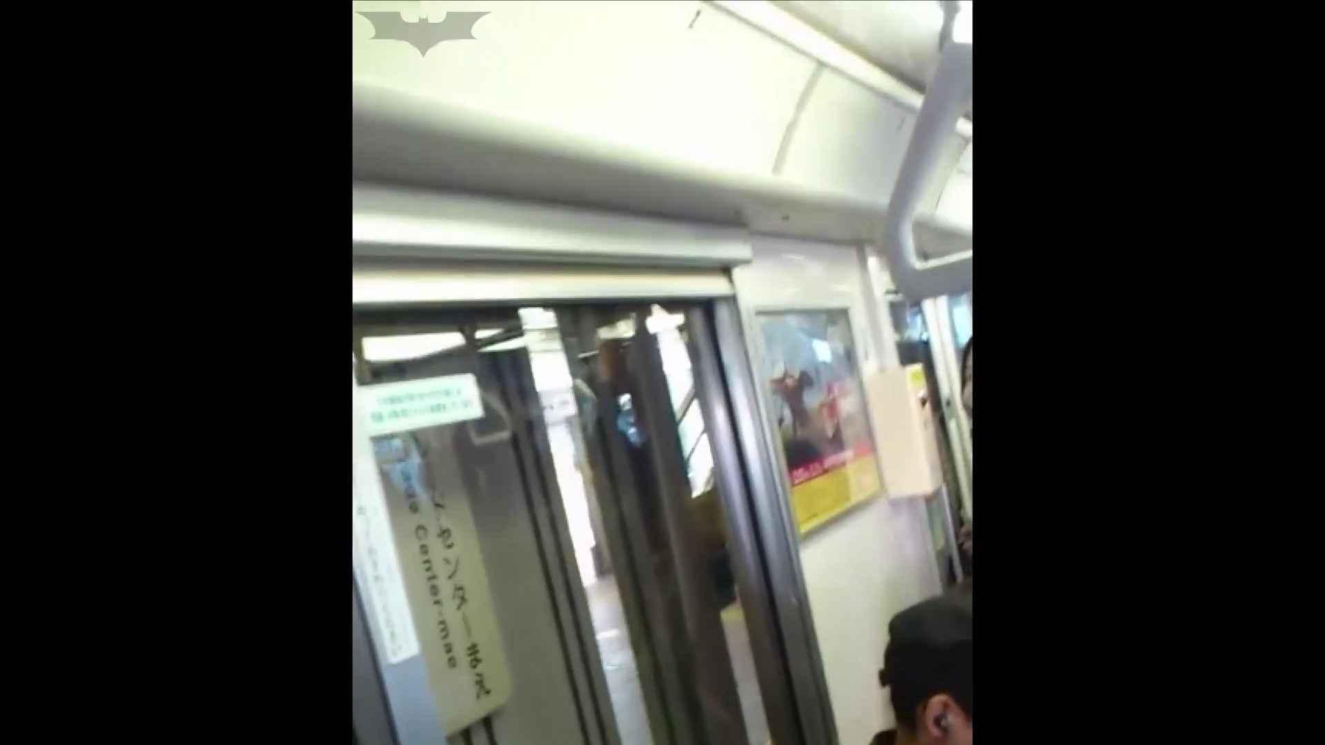 盗撮列車 Vol.14 お嬢様のバックプリントパンツ 盗撮 | 細身  105画像 103