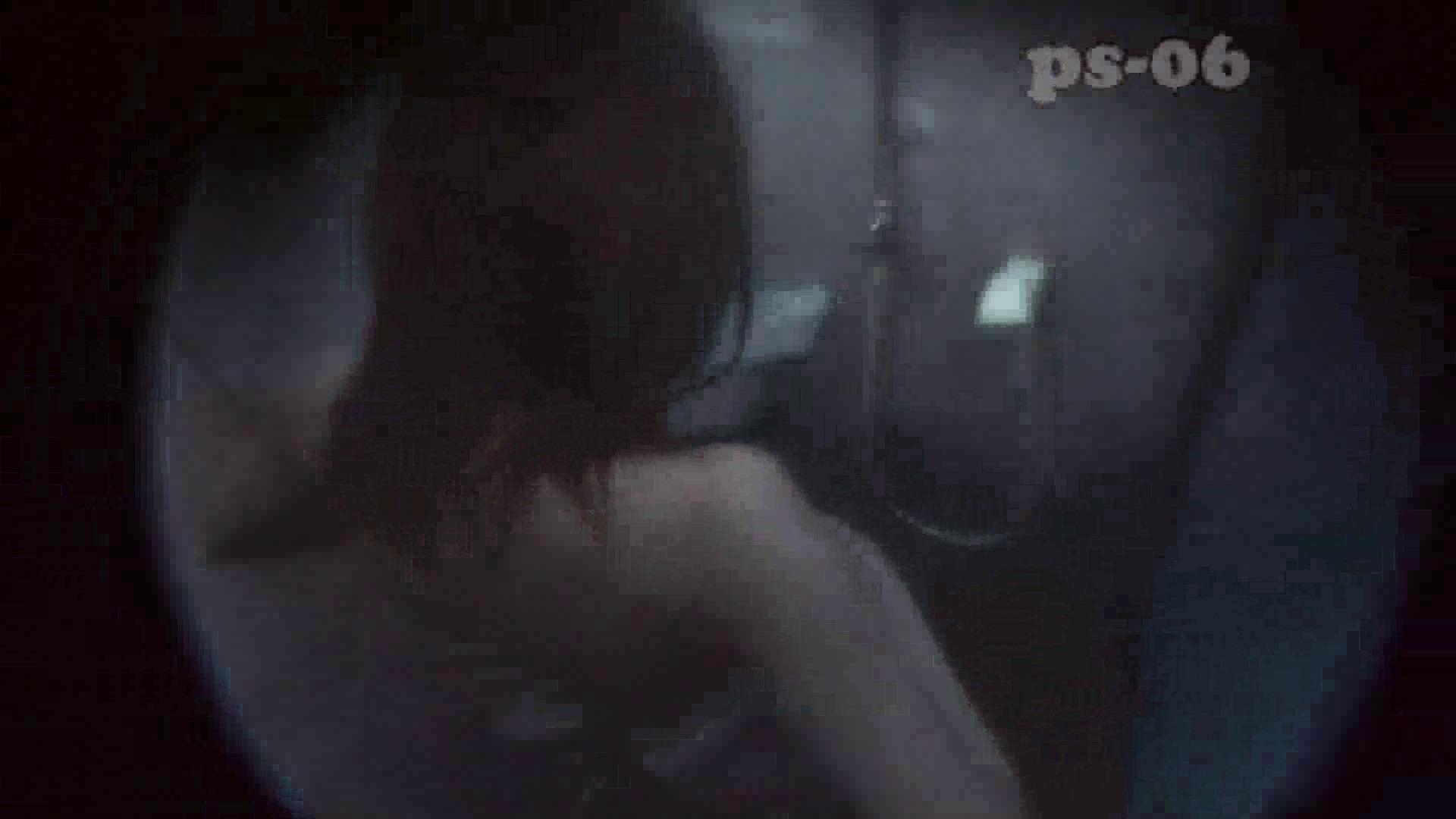 シャワールームは危険な香りVol.6(ハイビジョンサンプル版) 名人   盗撮  67画像 22