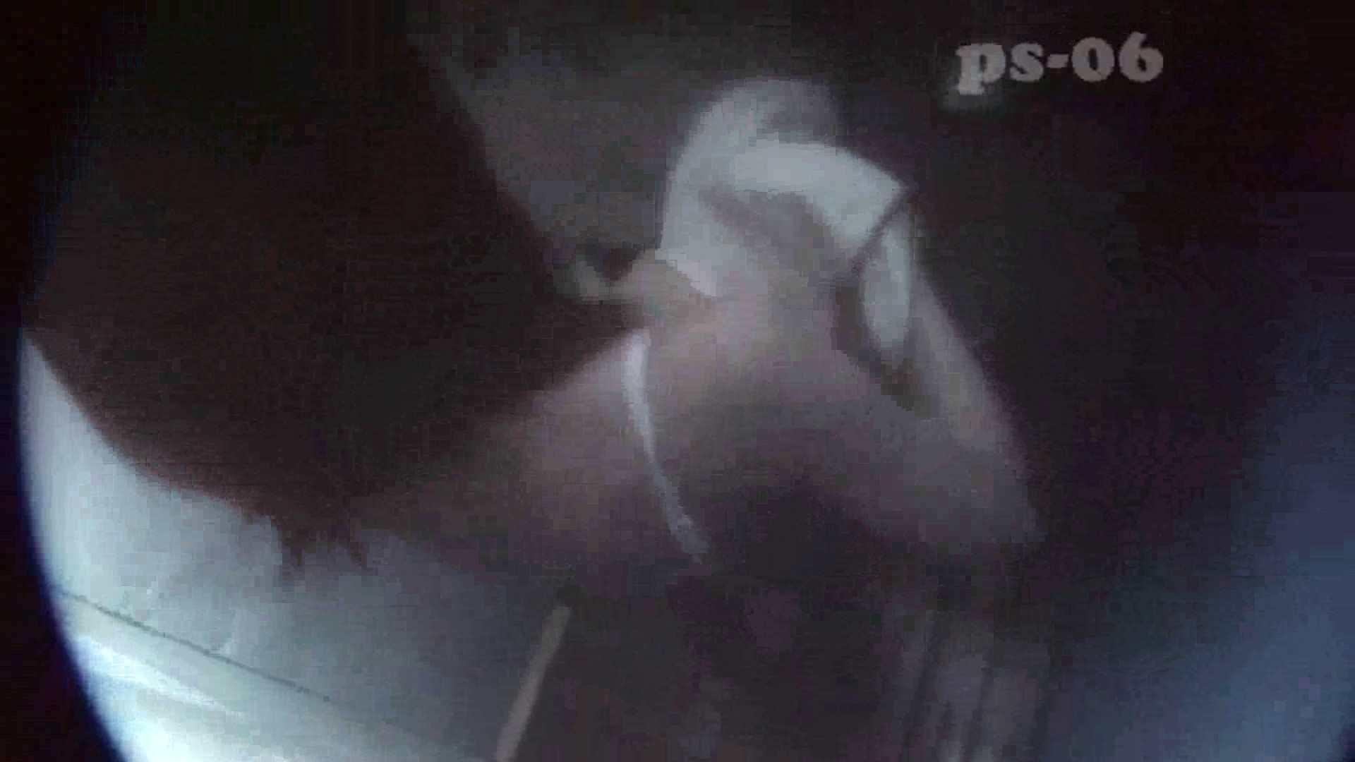 シャワールームは危険な香りVol.6(ハイビジョンサンプル版) 名人   盗撮  67画像 25