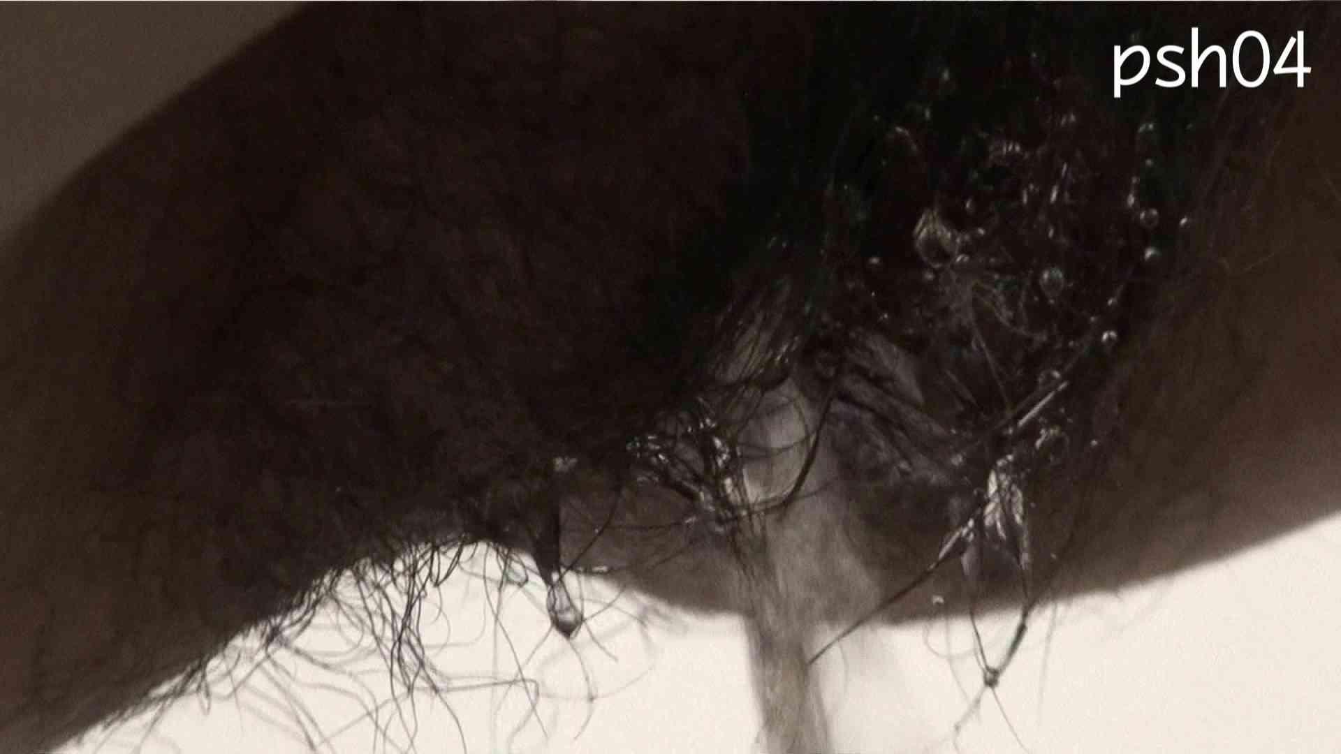 ▲復活限定▲ハイビジョン 盗神伝 Vol.4 洗面所 | 丸見えマンコ  67画像 44