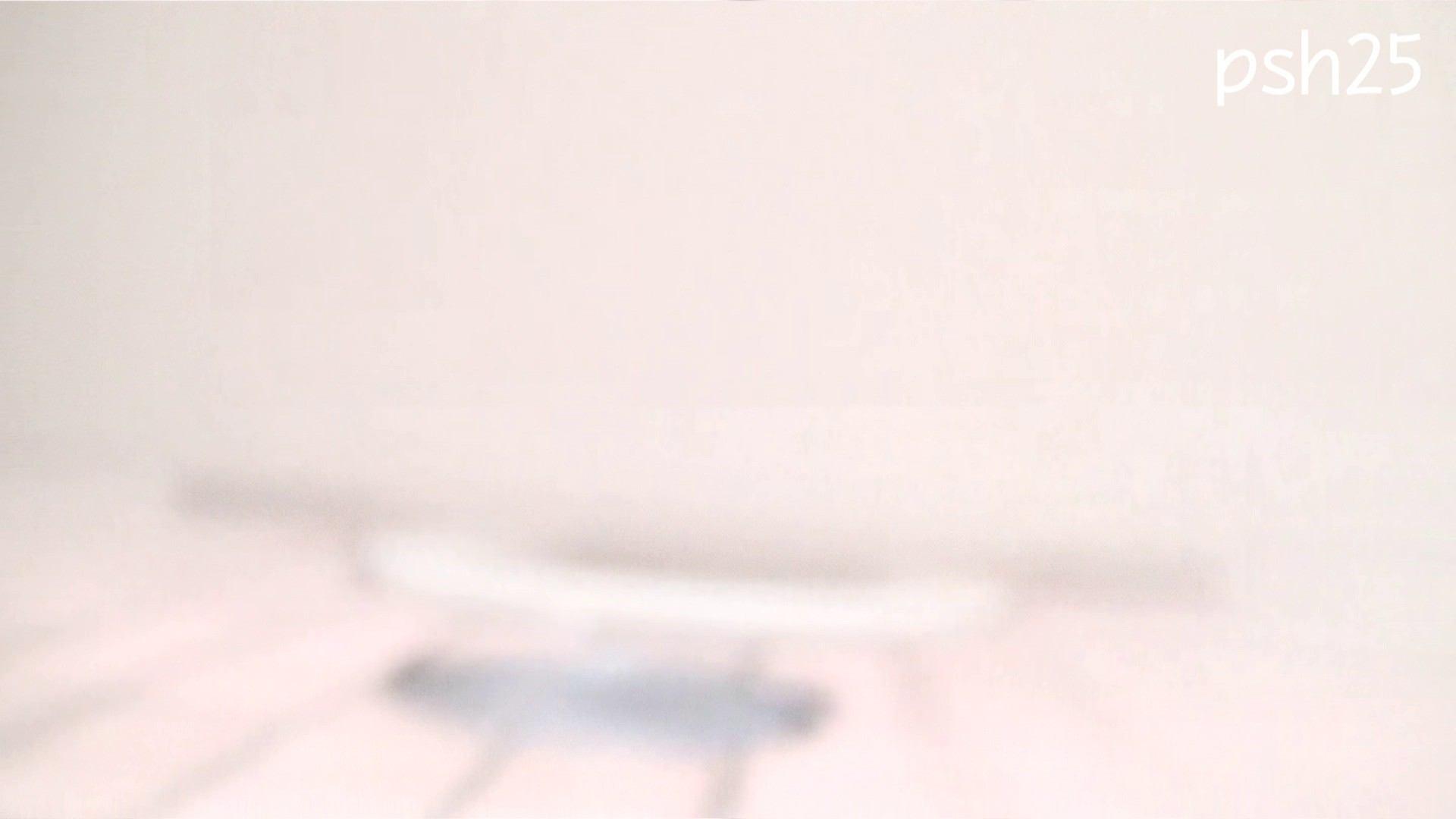 ▲復活限定▲ハイビジョン 盗神伝 Vol.25 盛合せ   アラ30  108画像 42