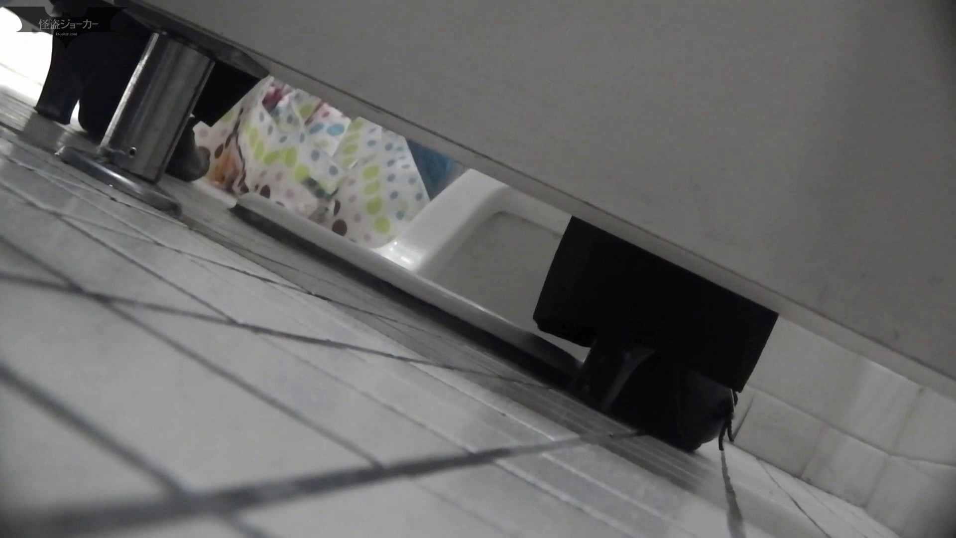 お銀さんの「洗面所突入レポート!!」Nol.5 ギャル   お姉さん  111画像 43