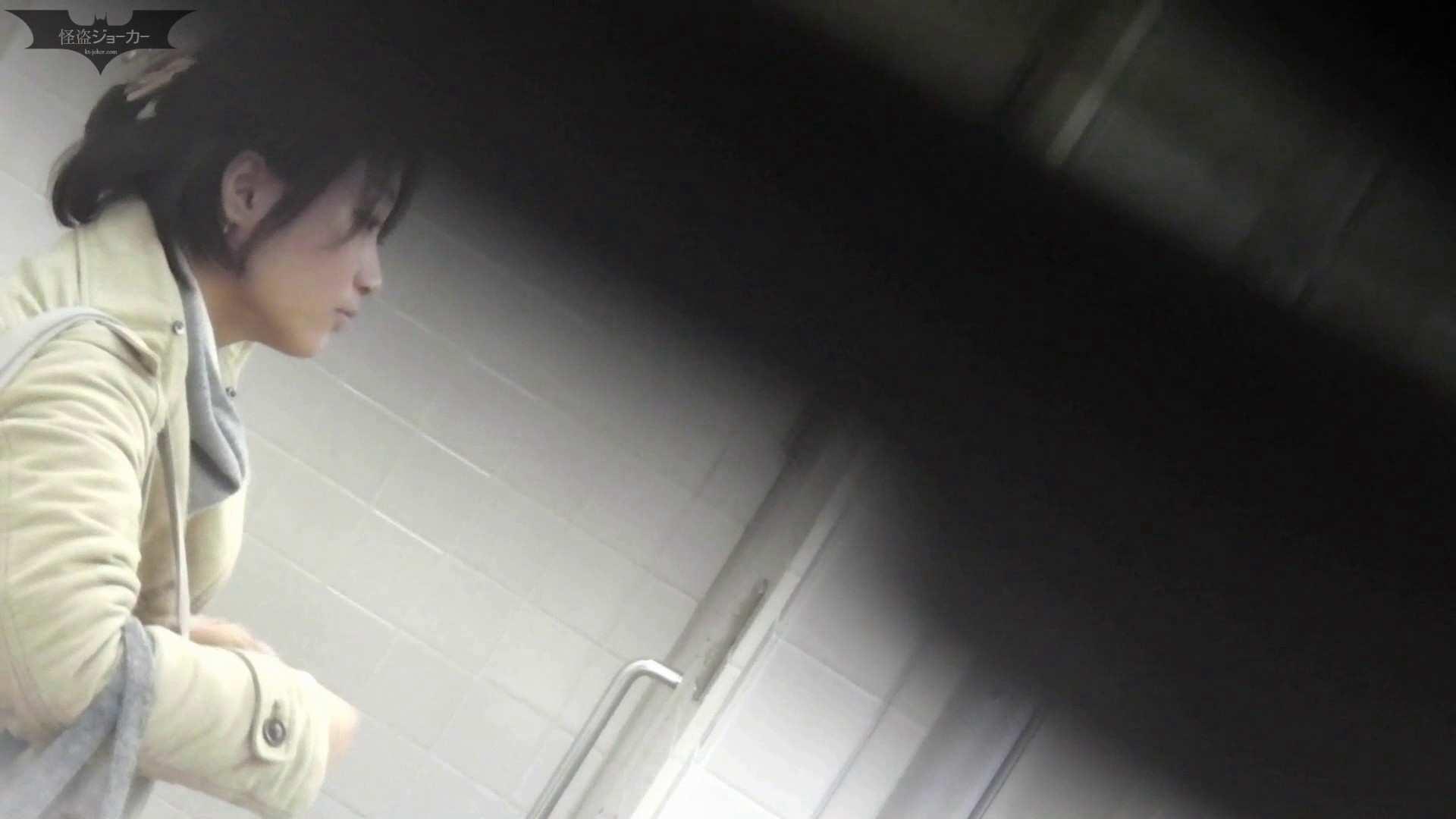 お銀さんの「洗面所突入レポート!!」Nol.5 ギャル   お姉さん  111画像 78