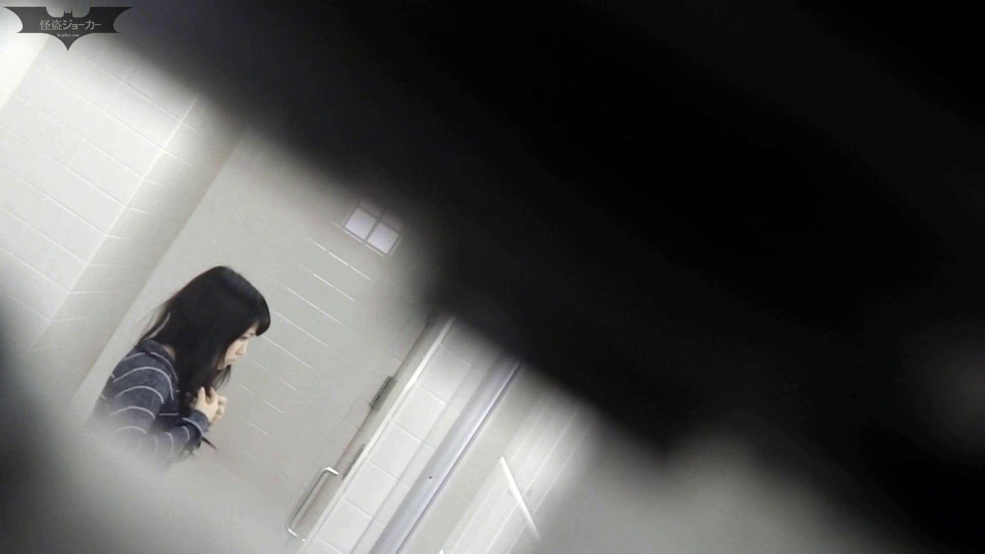 お銀さんの「洗面所突入レポート!!」Nol.5 ギャル   お姉さん  111画像 80