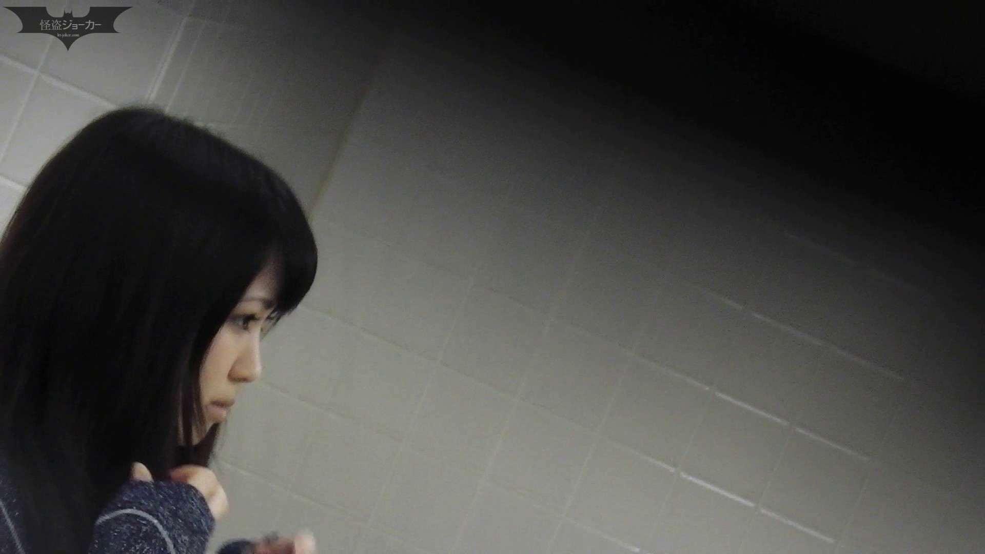 お銀さんの「洗面所突入レポート!!」Nol.5 ギャル   お姉さん  111画像 105