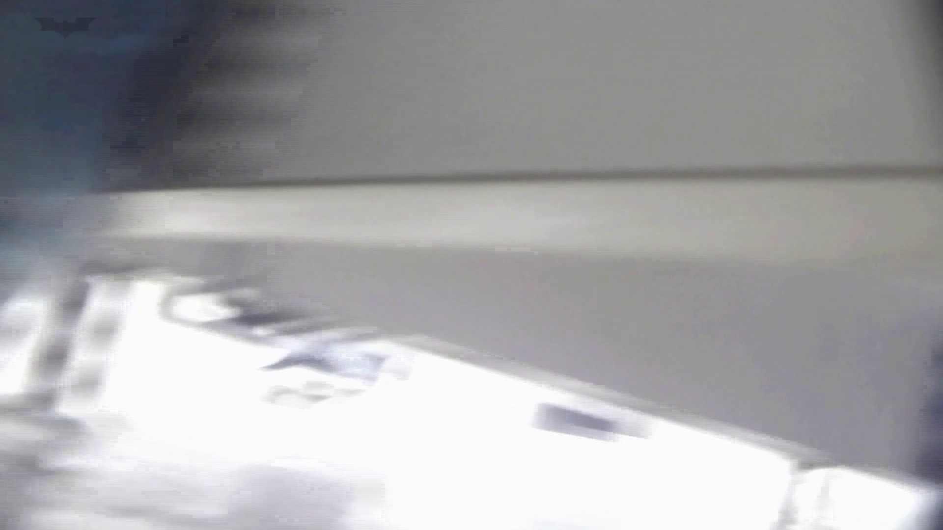 お銀 vol.76 これぞ和尻!!どアップ!! 洗面所 | 高画質  44画像 3