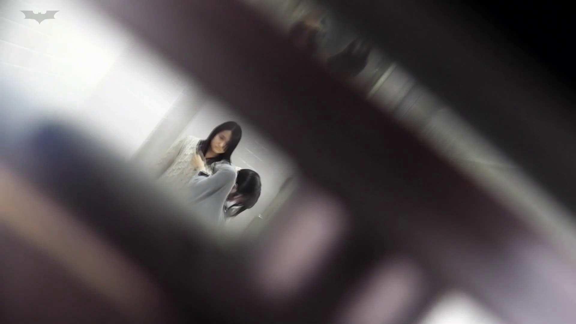 お銀 vol.79 化粧室では、高確率で素の女性がみられます!! 盛合せ | 美人  80画像 4
