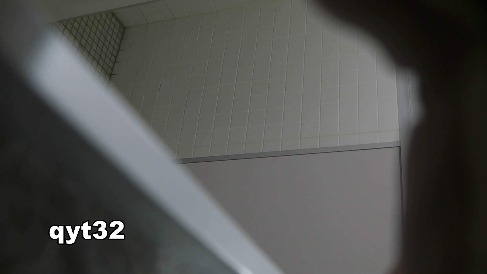 お銀さんの「洗面所突入レポート!!」 vol.32 執念 美人 | 盛合せ  47画像 28