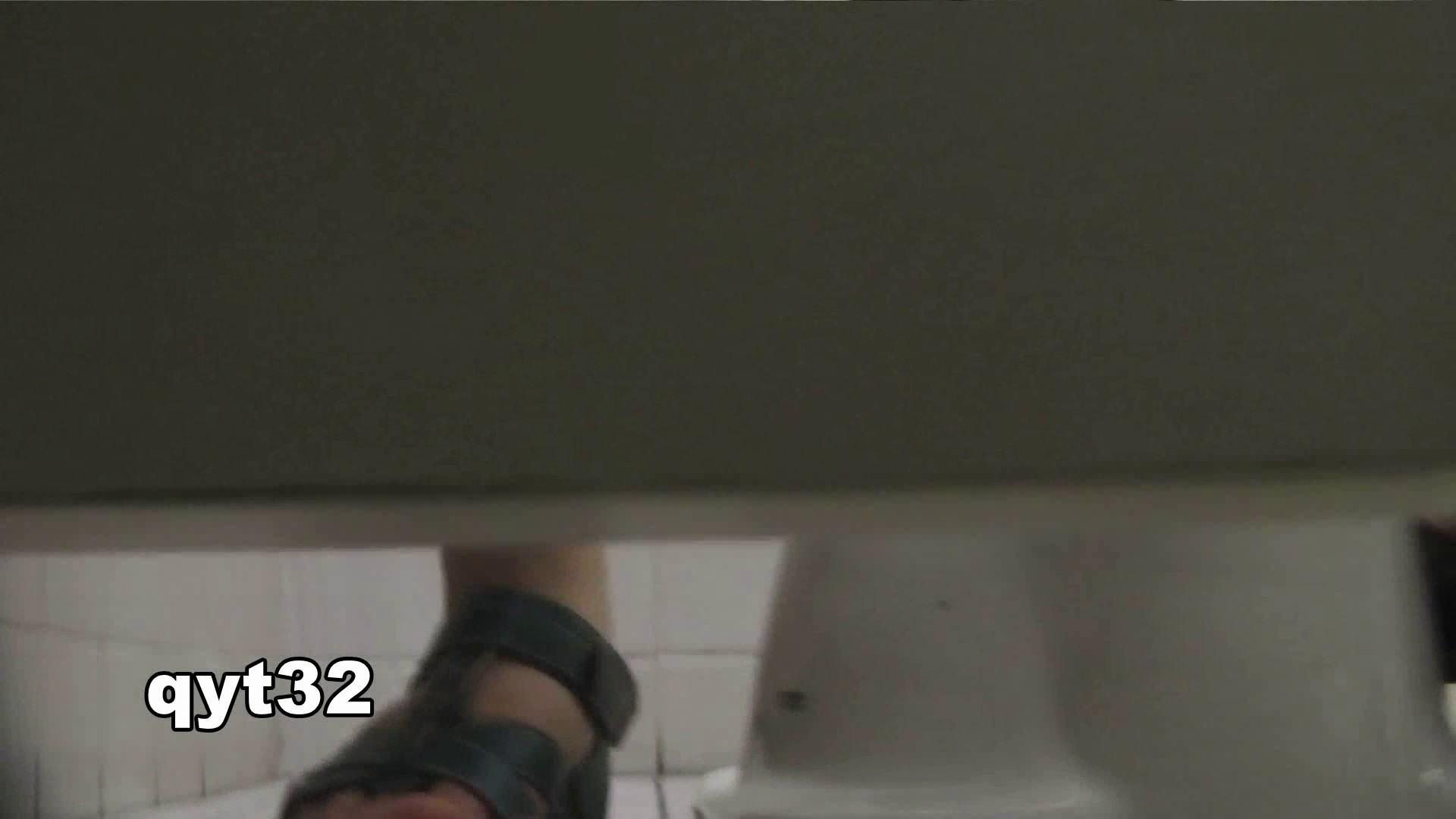 お銀さんの「洗面所突入レポート!!」 vol.32 執念 美人 | 盛合せ  47画像 29