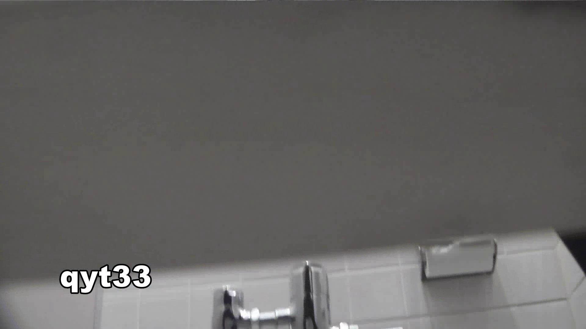 お銀さんの「洗面所突入レポート!!」 vol.33 獲物は逃しません 美人 | 丸見えマンコ  112画像 12