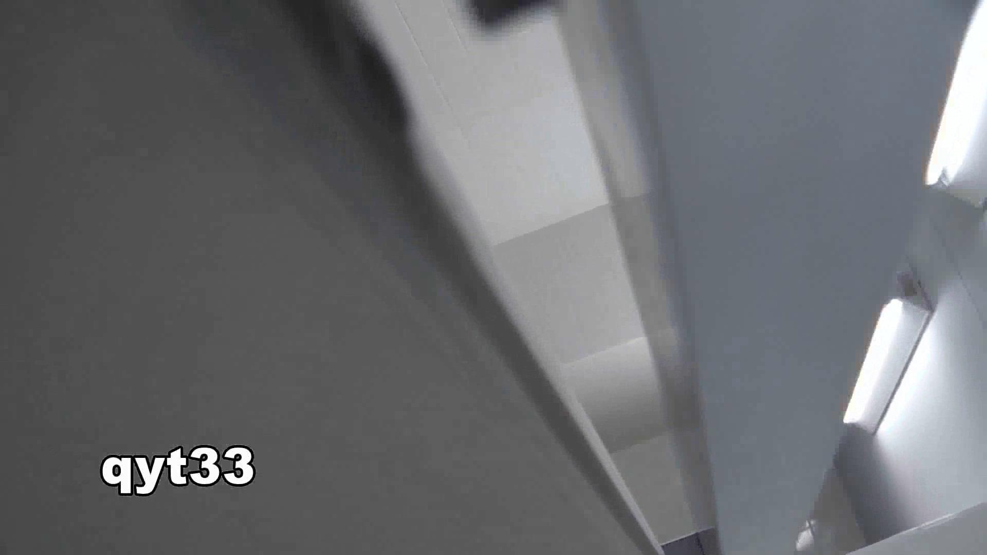 お銀さんの「洗面所突入レポート!!」 vol.33 獲物は逃しません 美人 | 丸見えマンコ  112画像 24