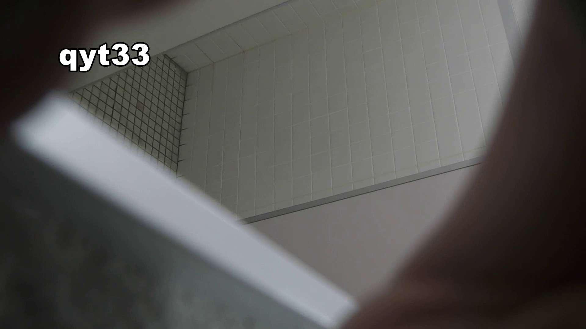 お銀さんの「洗面所突入レポート!!」 vol.33 獲物は逃しません 美人 | 丸見えマンコ  112画像 43