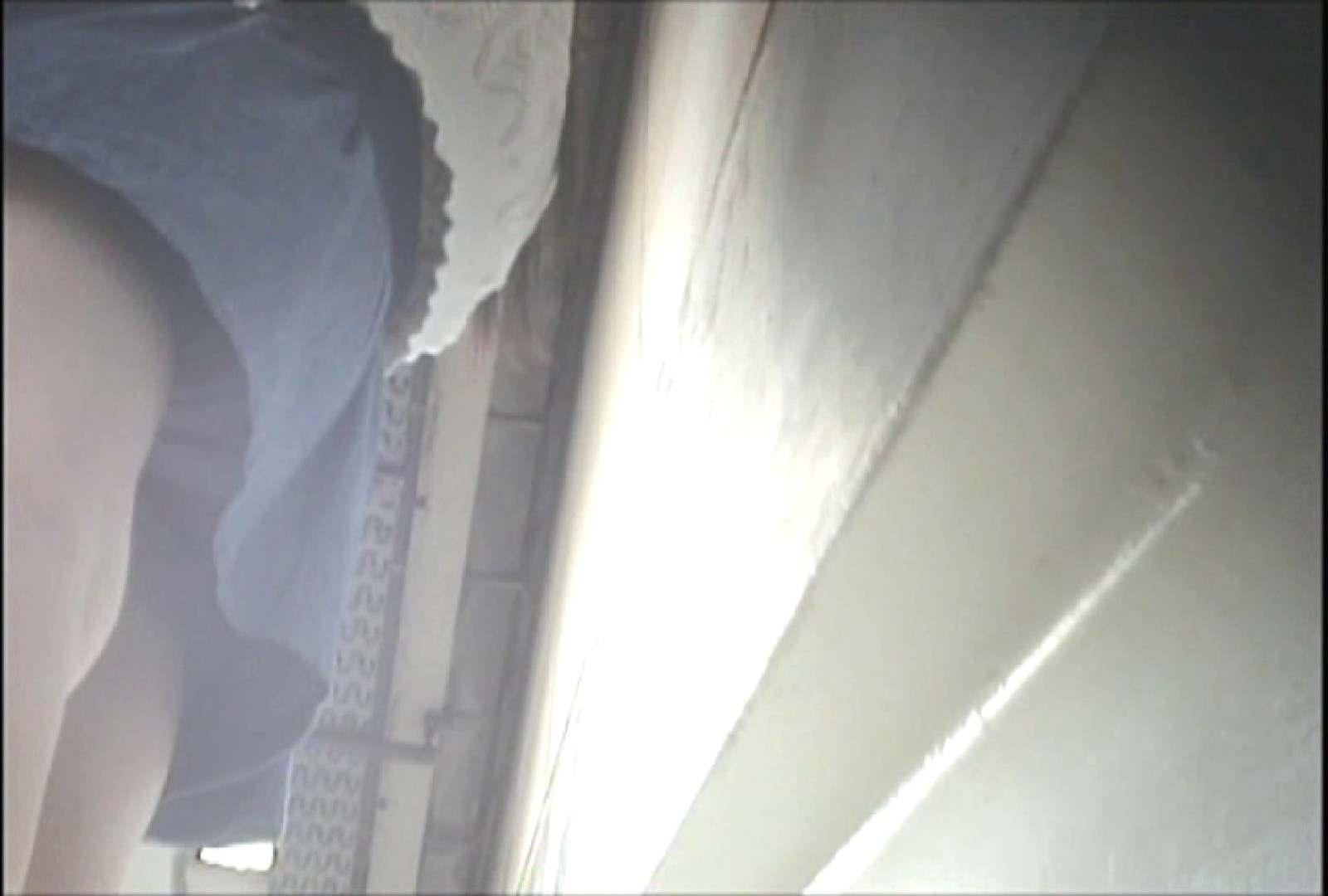 「しん」さんの逆さバイキングVol.12 ギャル | パンチラ  72画像 39